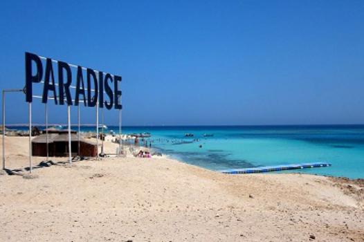 Excursion sur l'île du Paradis